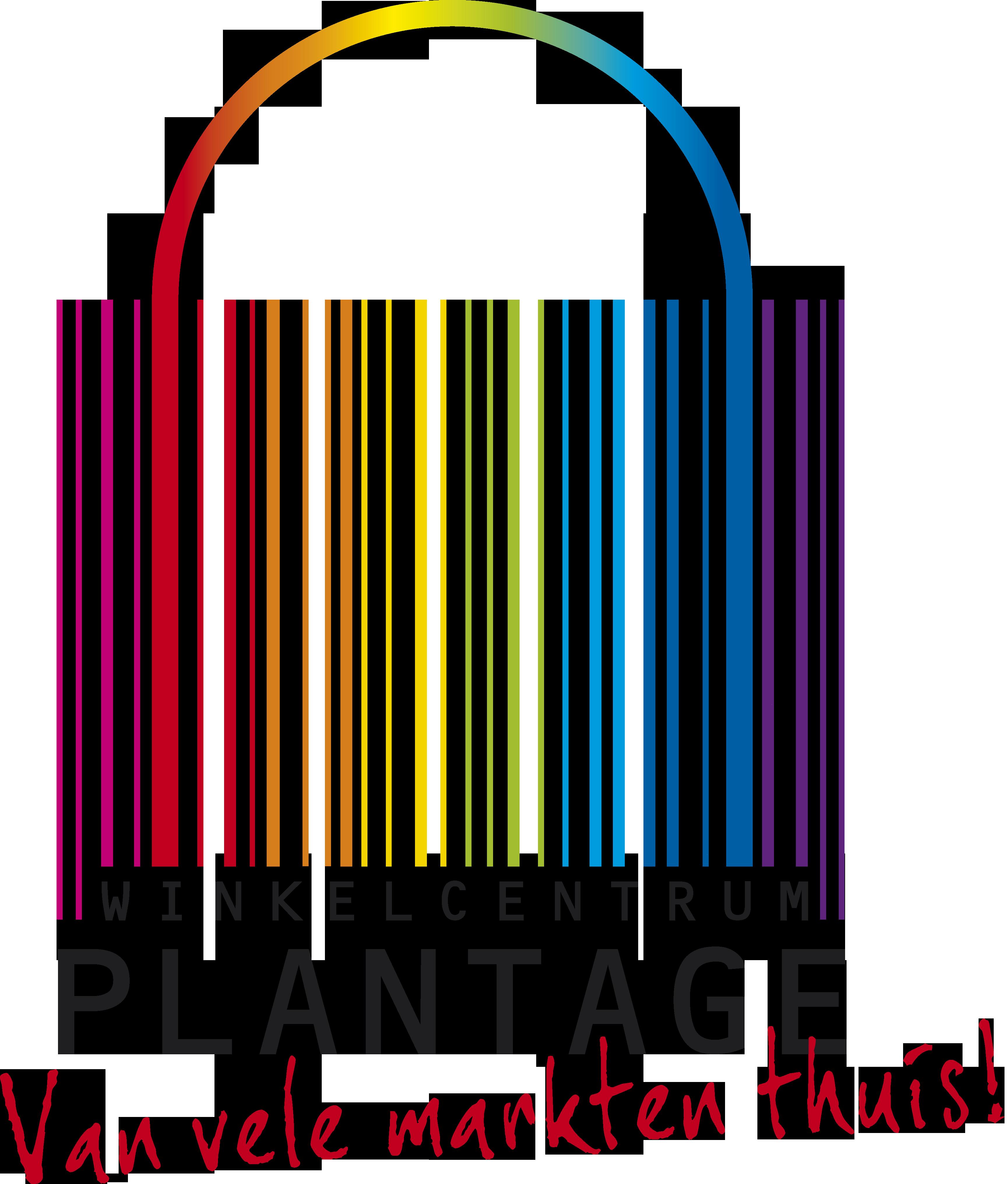 Winkelcentrum Plantage